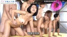 Una orgía entre jóvenes asiáticos